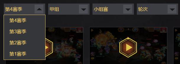 select_bg.png