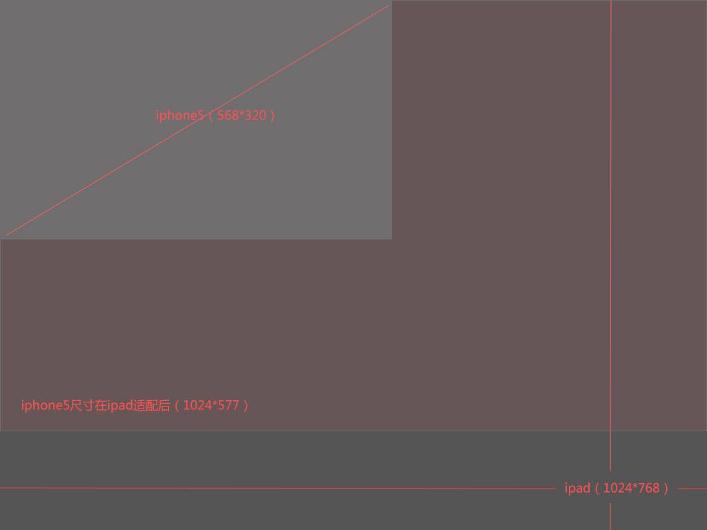 gameinline01.jpg